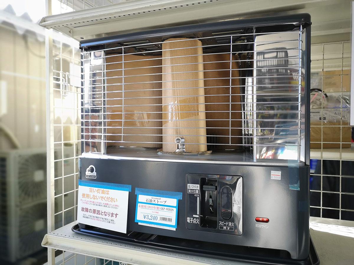 暖房機器在庫買取