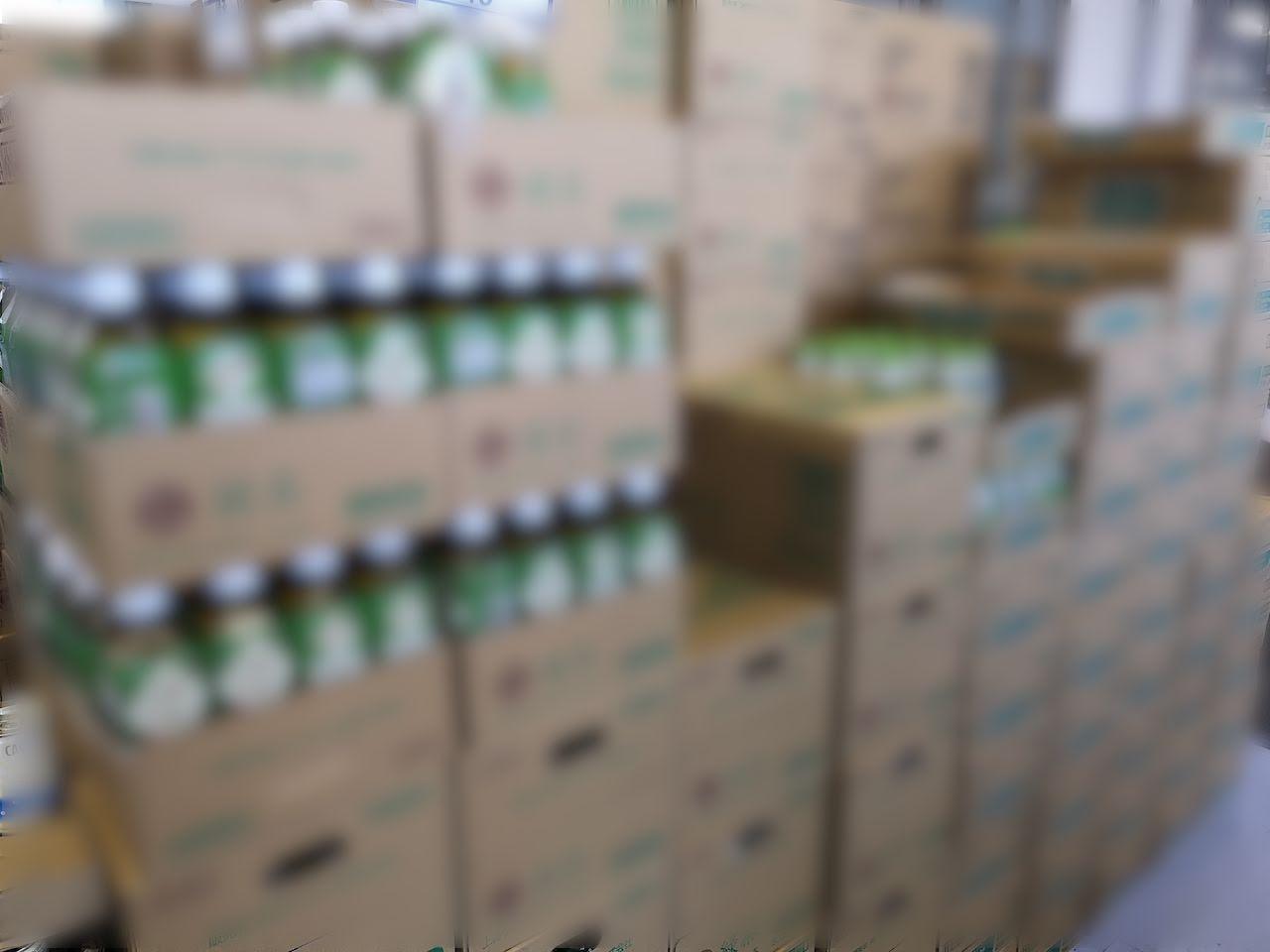緑茶ペットボトル買取