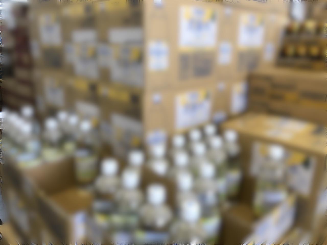 炭酸水在庫買取