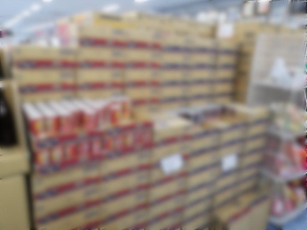 炭酸飲料在庫買取
