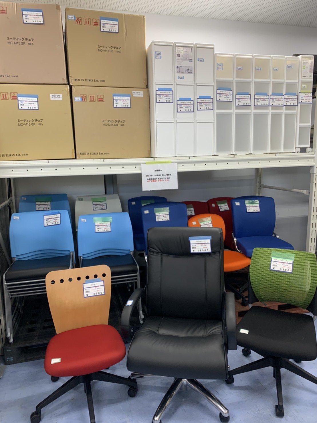 オフィス家具買取